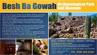 Besh-Ba-Gowah Museum Archaeological Park and Museum