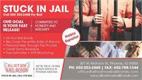 All Out Now Bail Bonds